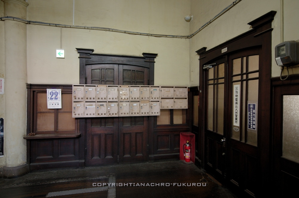 f:id:anachro-fukurou:20201229112216j:plain