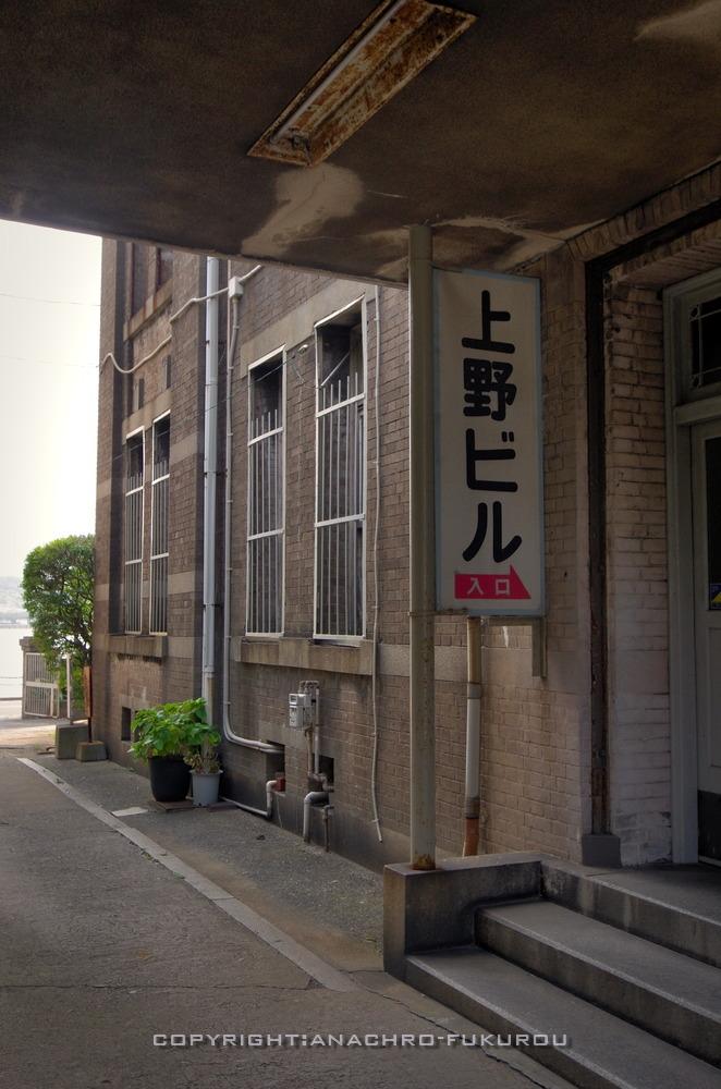 f:id:anachro-fukurou:20201229112440j:plain