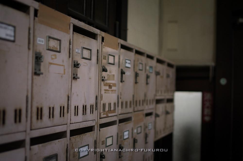f:id:anachro-fukurou:20201229112650j:plain