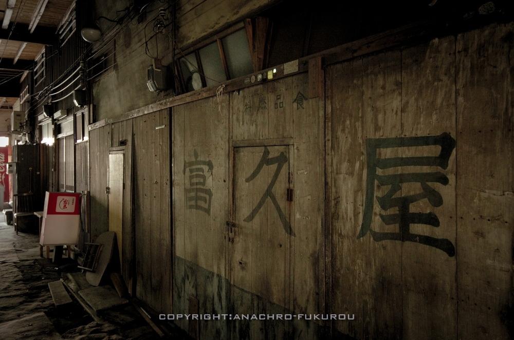 f:id:anachro-fukurou:20201230174701j:plain