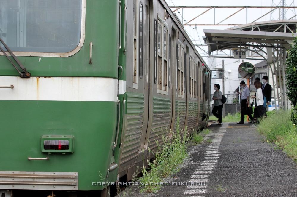 f:id:anachro-fukurou:20201230191122j:plain