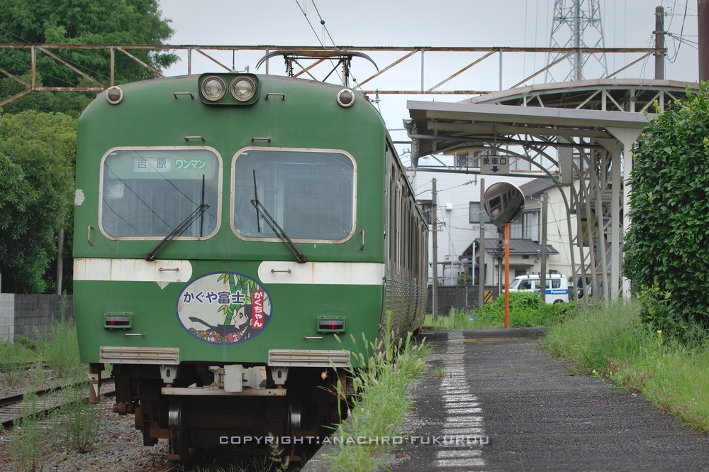 f:id:anachro-fukurou:20201230191126j:plain