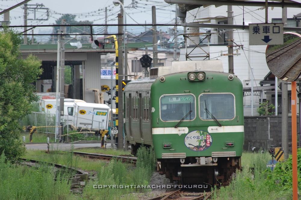 f:id:anachro-fukurou:20201230191132j:plain