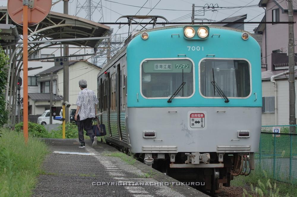 f:id:anachro-fukurou:20201230191136j:plain