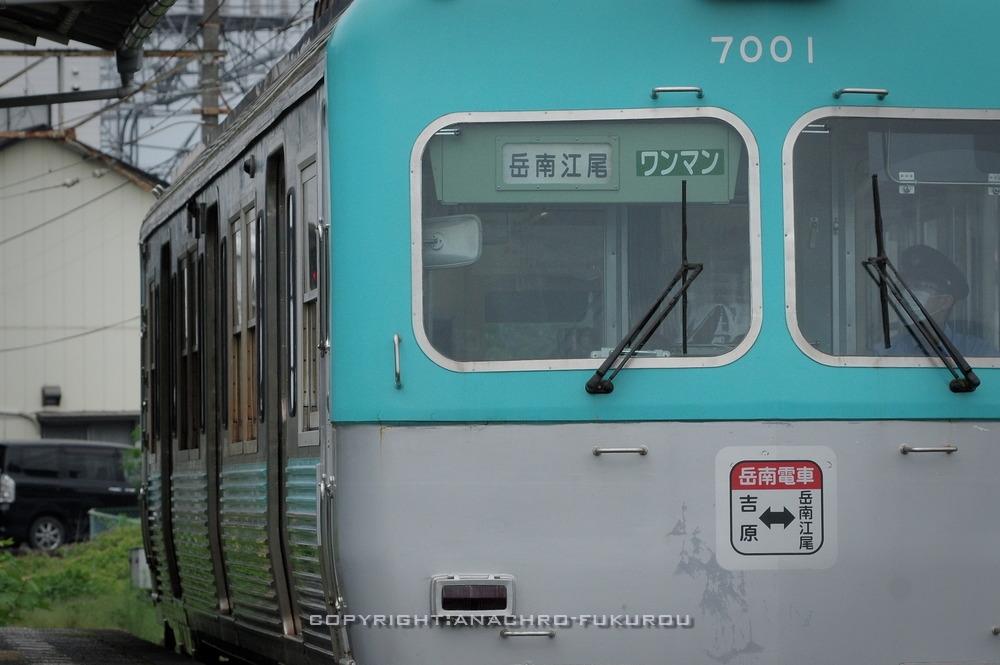 f:id:anachro-fukurou:20201230191140j:plain