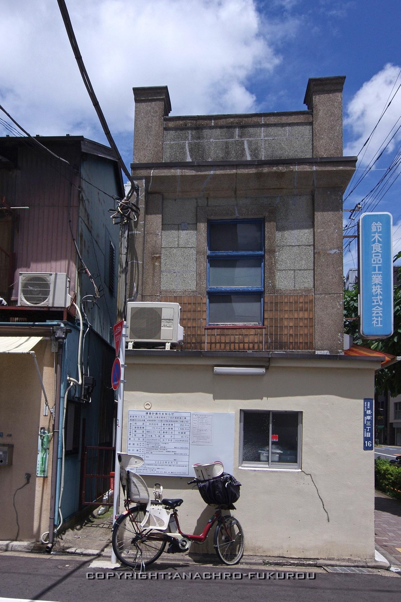 f:id:anachro-fukurou:20201230194226j:plain