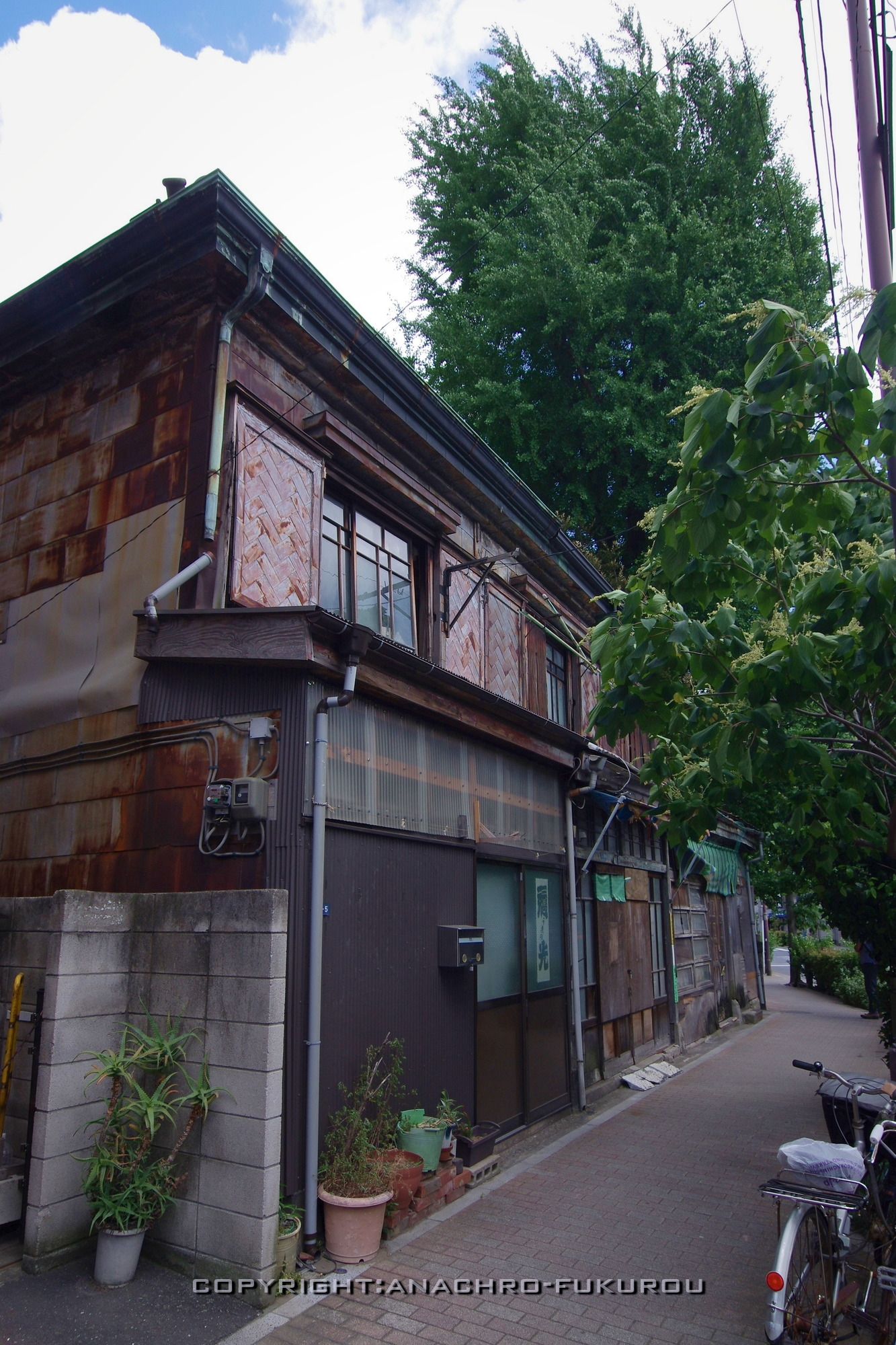 f:id:anachro-fukurou:20201230194302j:plain