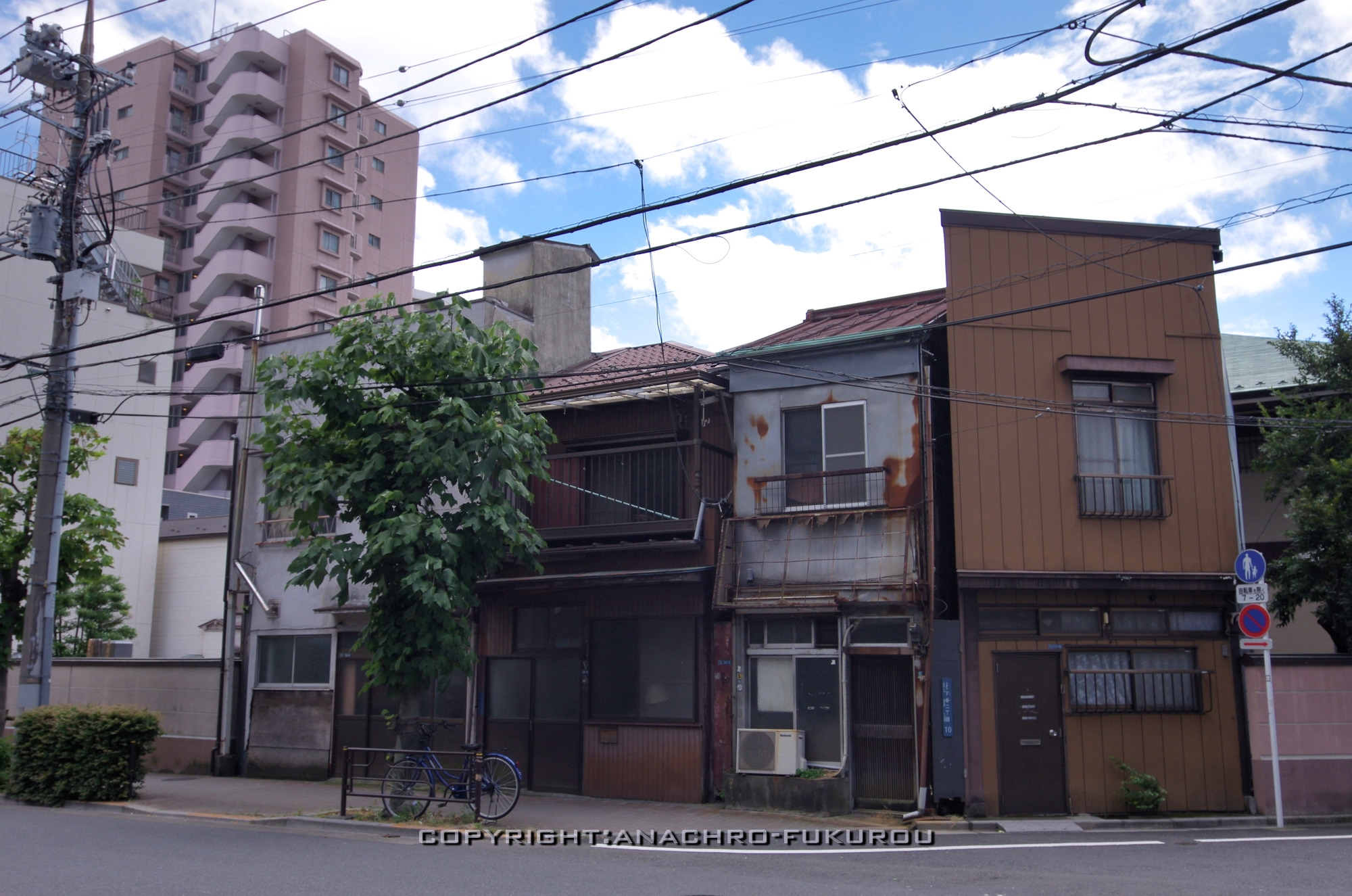 f:id:anachro-fukurou:20201230194340j:plain