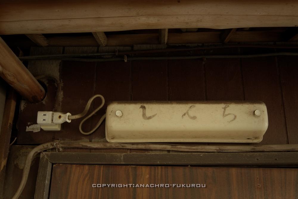 f:id:anachro-fukurou:20210111211151j:plain