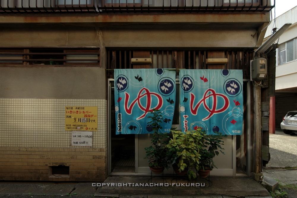 f:id:anachro-fukurou:20210111211219j:plain