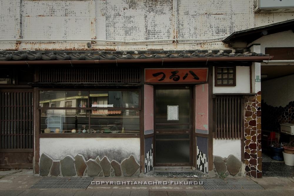 f:id:anachro-fukurou:20210111211432j:plain