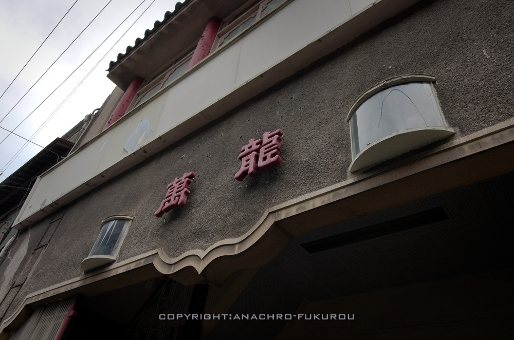 f:id:anachro-fukurou:20210116111925j:plain