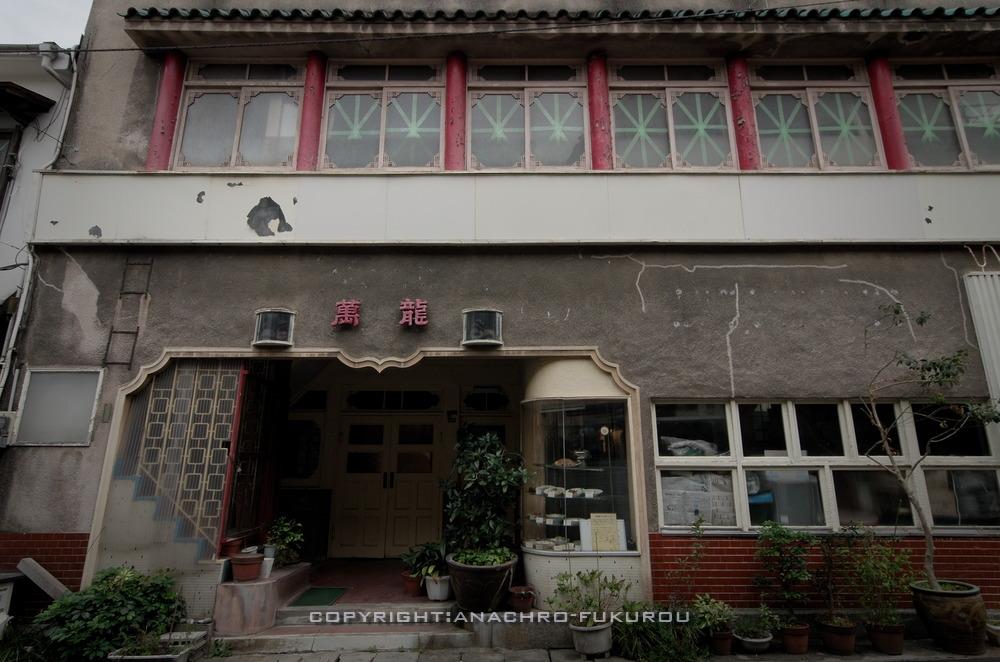 f:id:anachro-fukurou:20210116111934j:plain