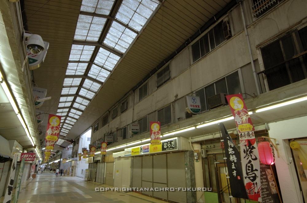 f:id:anachro-fukurou:20210116111945j:plain