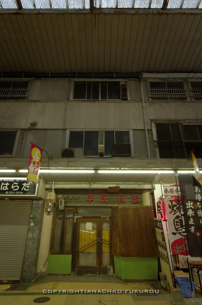 f:id:anachro-fukurou:20210116111955j:plain