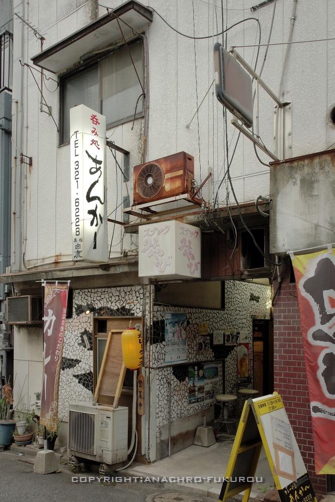 f:id:anachro-fukurou:20210116192949j:plain