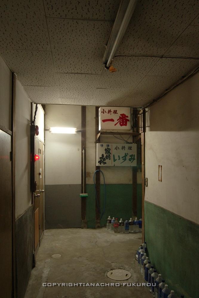 f:id:anachro-fukurou:20210116193030j:plain
