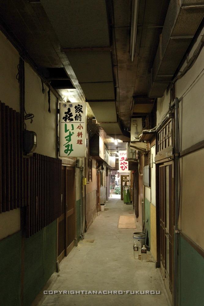 f:id:anachro-fukurou:20210116193034j:plain