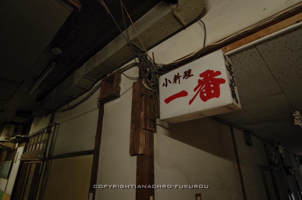 f:id:anachro-fukurou:20210116193039j:plain