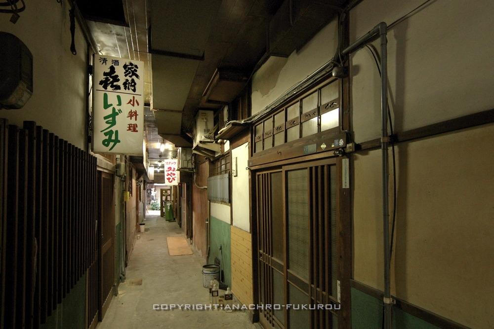 f:id:anachro-fukurou:20210116193044j:plain
