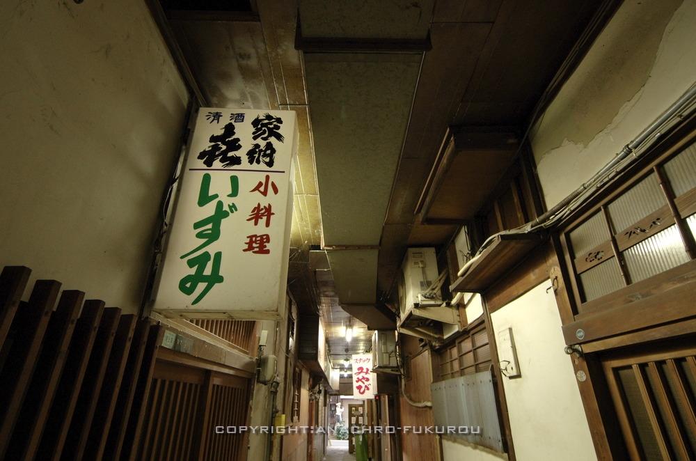 f:id:anachro-fukurou:20210116193049j:plain