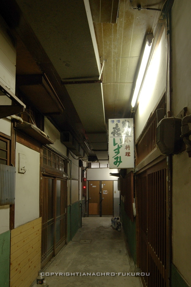 f:id:anachro-fukurou:20210116193100j:plain