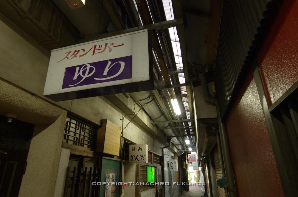 f:id:anachro-fukurou:20210116193123j:plain