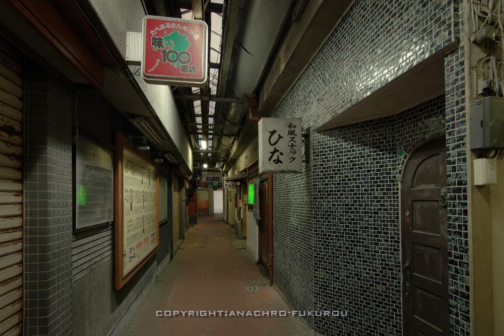 f:id:anachro-fukurou:20210116193133j:plain