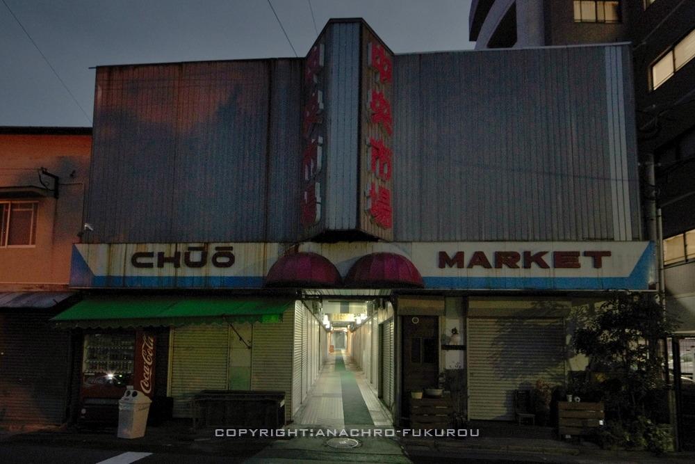 f:id:anachro-fukurou:20210119001536j:plain