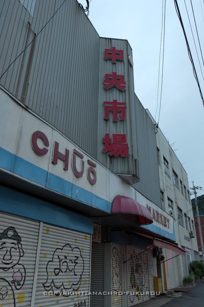 f:id:anachro-fukurou:20210119001542j:plain