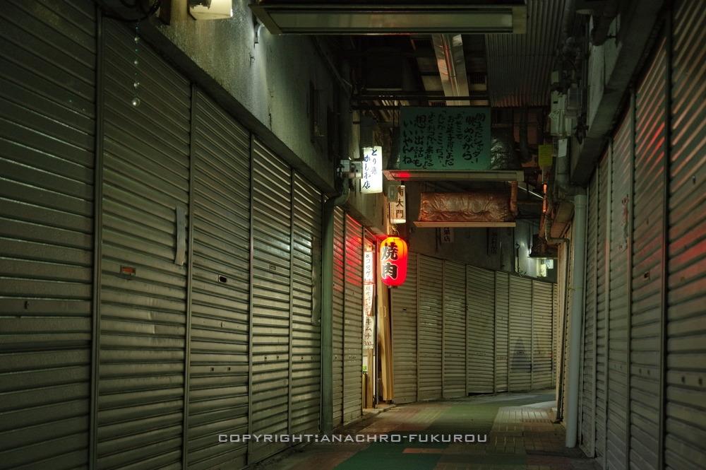 f:id:anachro-fukurou:20210119001547j:plain