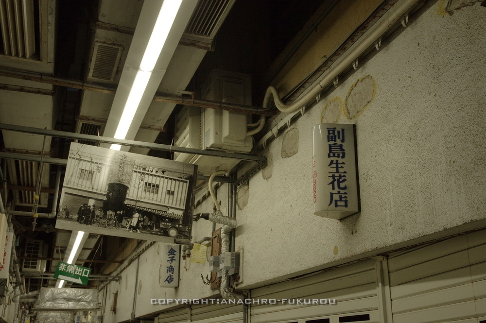 f:id:anachro-fukurou:20210119001615j:plain