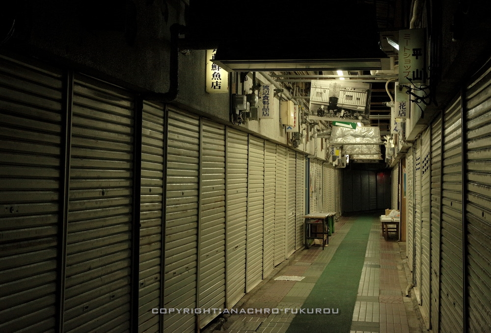 f:id:anachro-fukurou:20210119001631j:plain