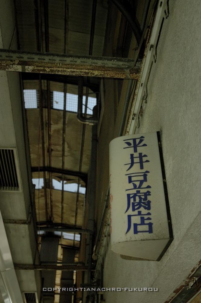 f:id:anachro-fukurou:20210119001641j:plain