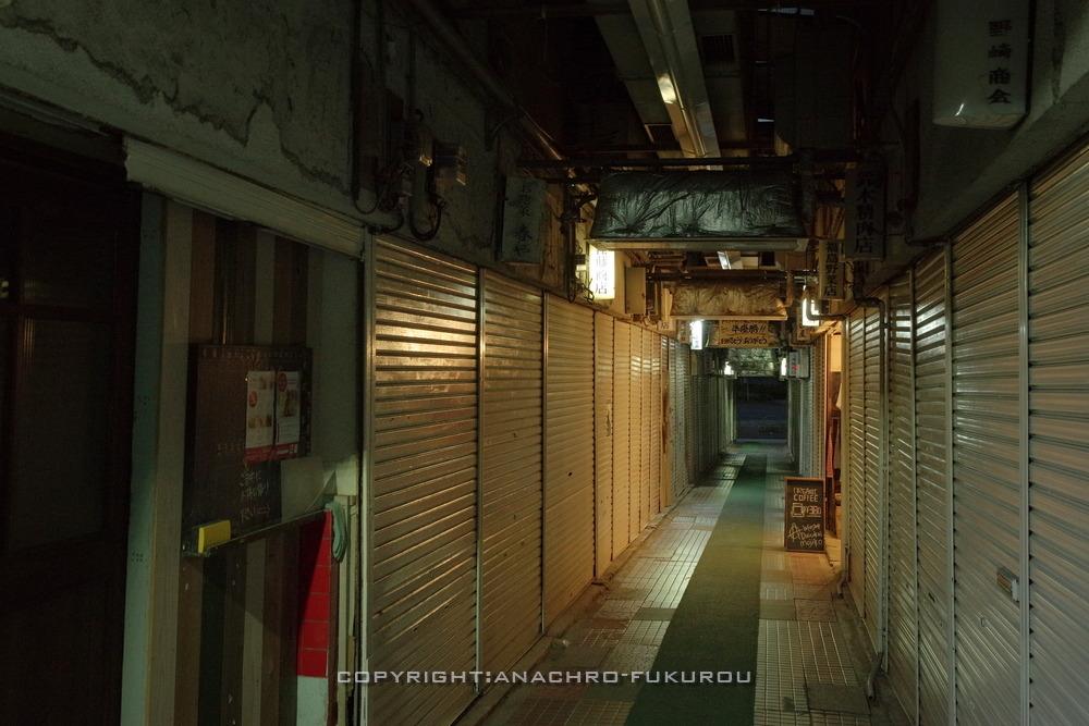 f:id:anachro-fukurou:20210119001657j:plain