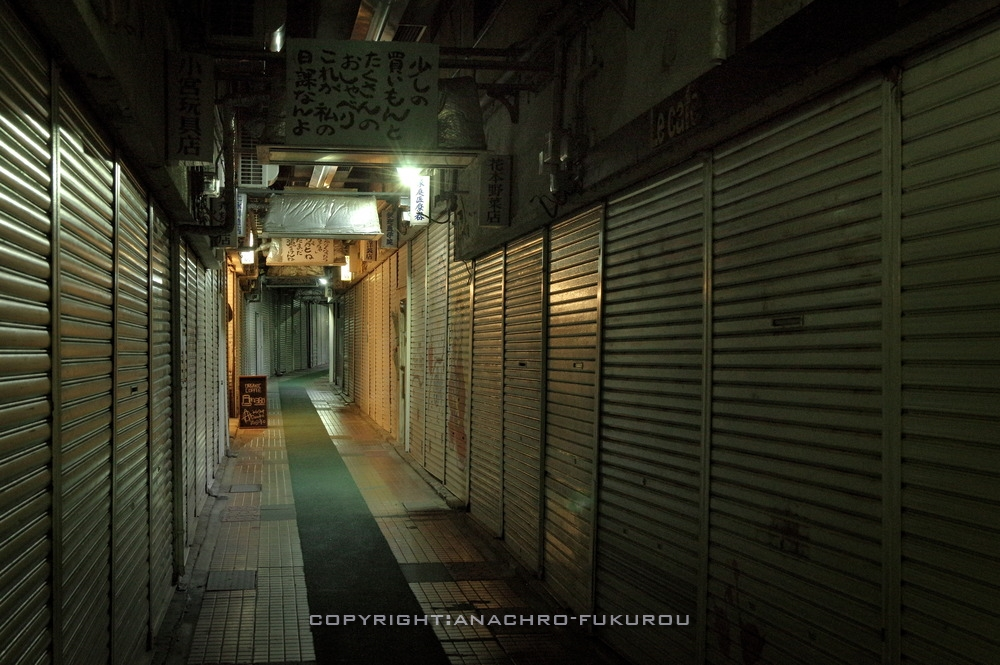 f:id:anachro-fukurou:20210119001721j:plain