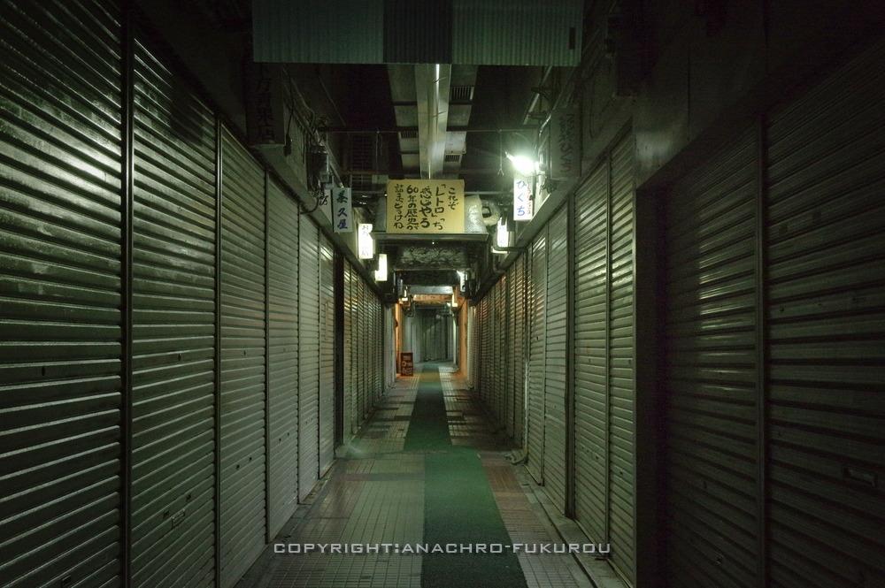 f:id:anachro-fukurou:20210119001726j:plain