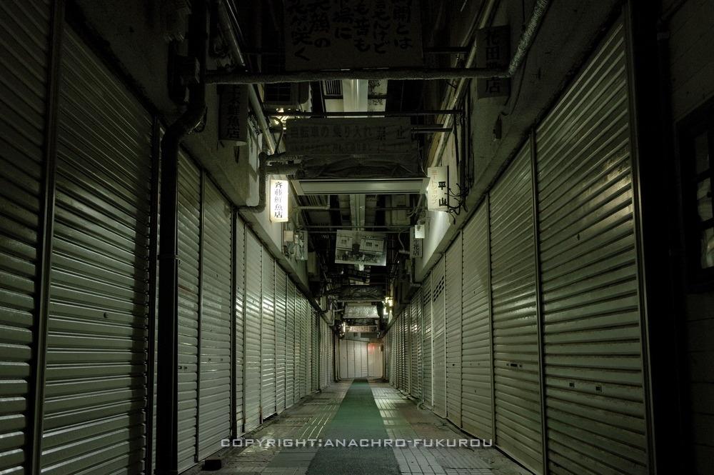 f:id:anachro-fukurou:20210119001746j:plain