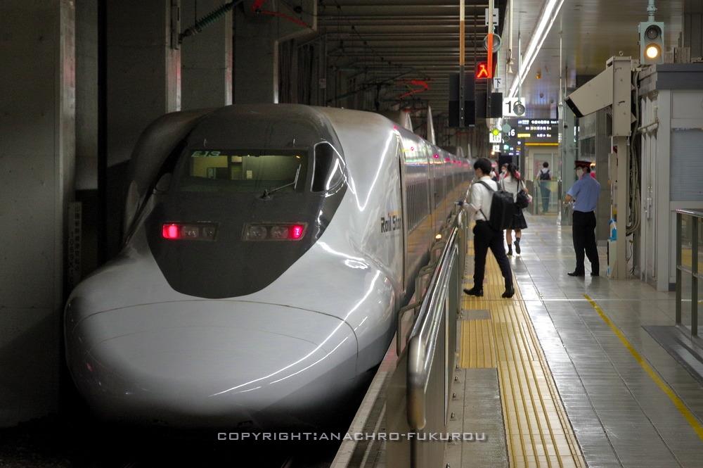 f:id:anachro-fukurou:20210119001819j:plain