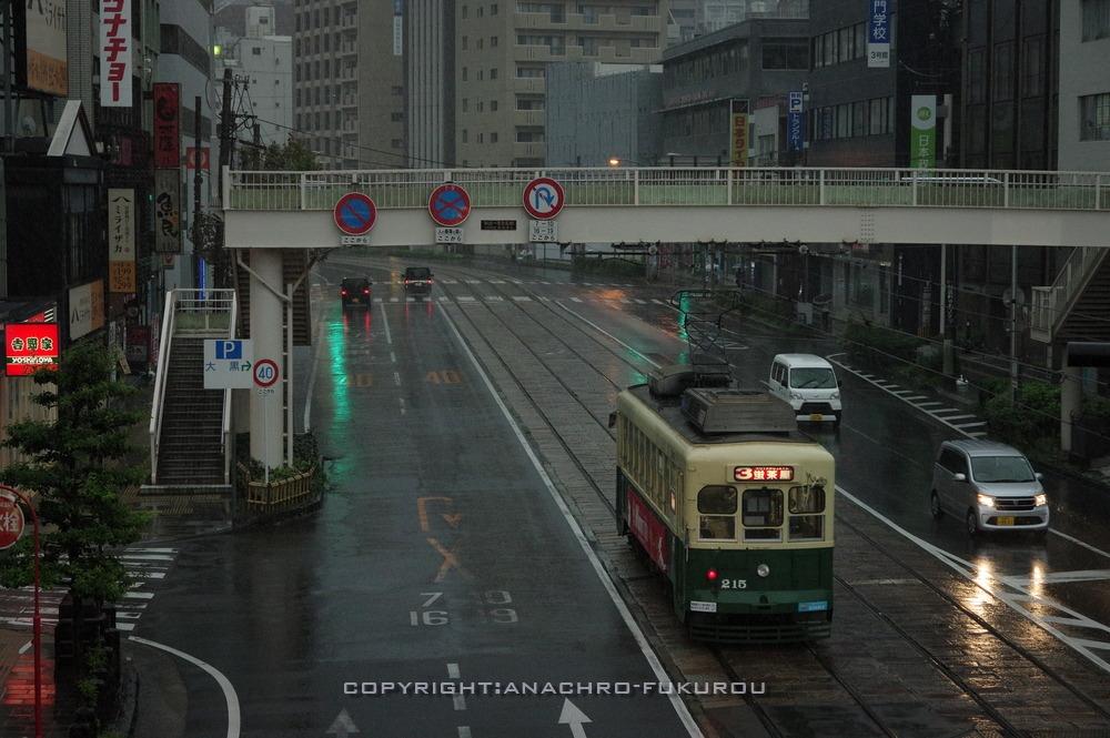 f:id:anachro-fukurou:20210125105543j:plain