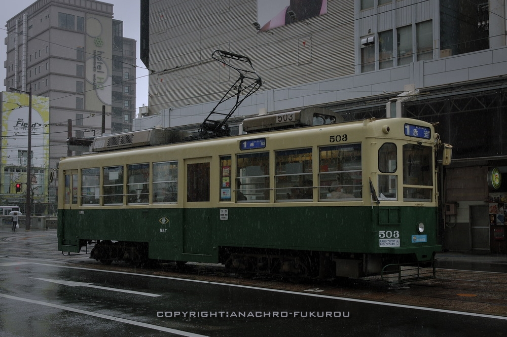 f:id:anachro-fukurou:20210125105657j:plain