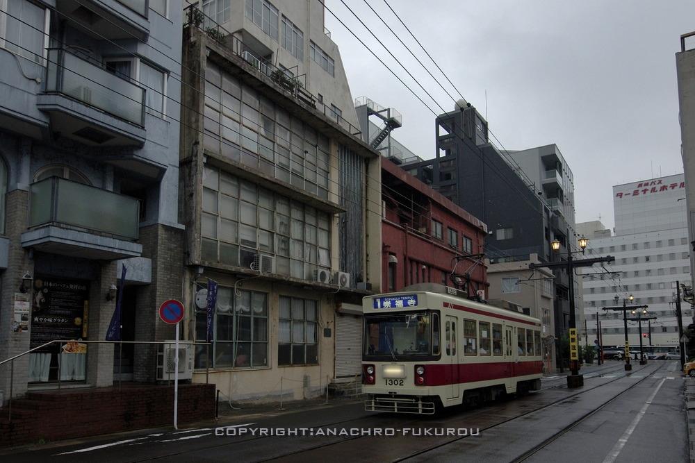 f:id:anachro-fukurou:20210125105701j:plain