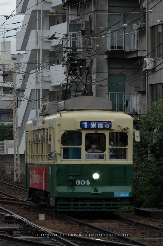 f:id:anachro-fukurou:20210125105733j:plain