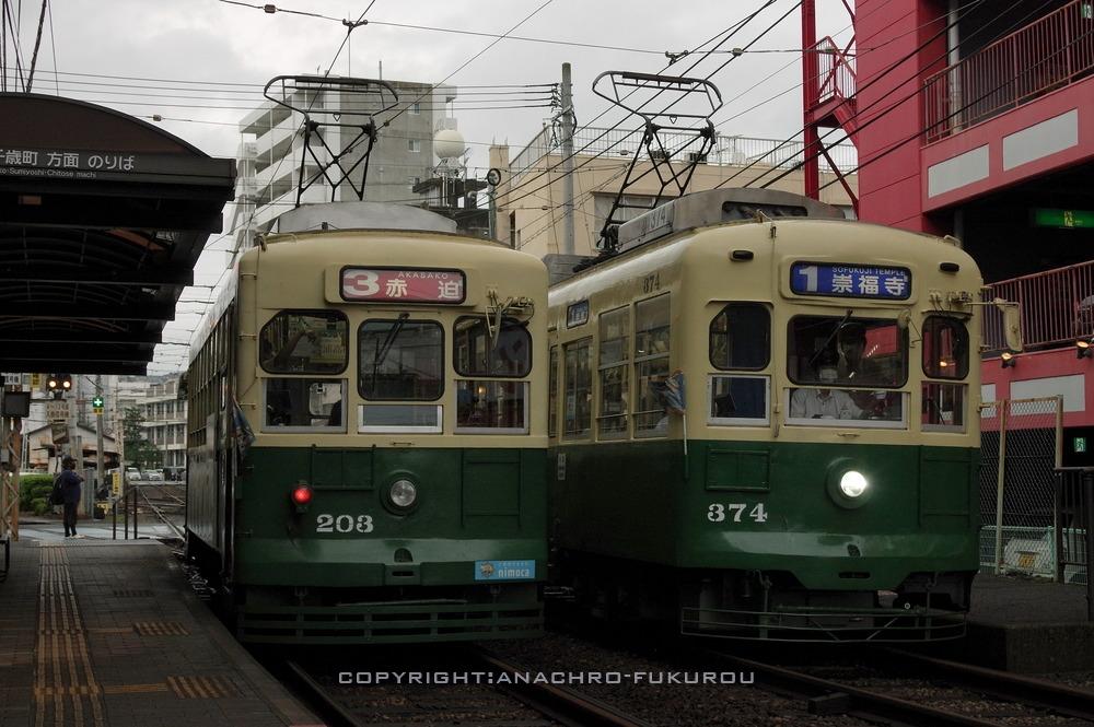f:id:anachro-fukurou:20210125153720j:plain