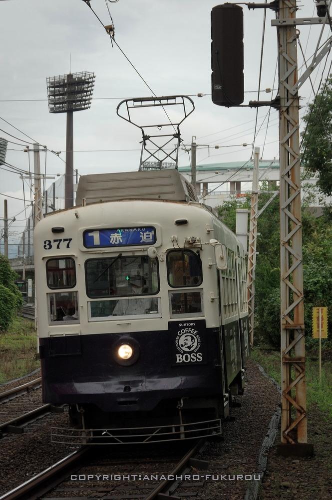 f:id:anachro-fukurou:20210125153725j:plain