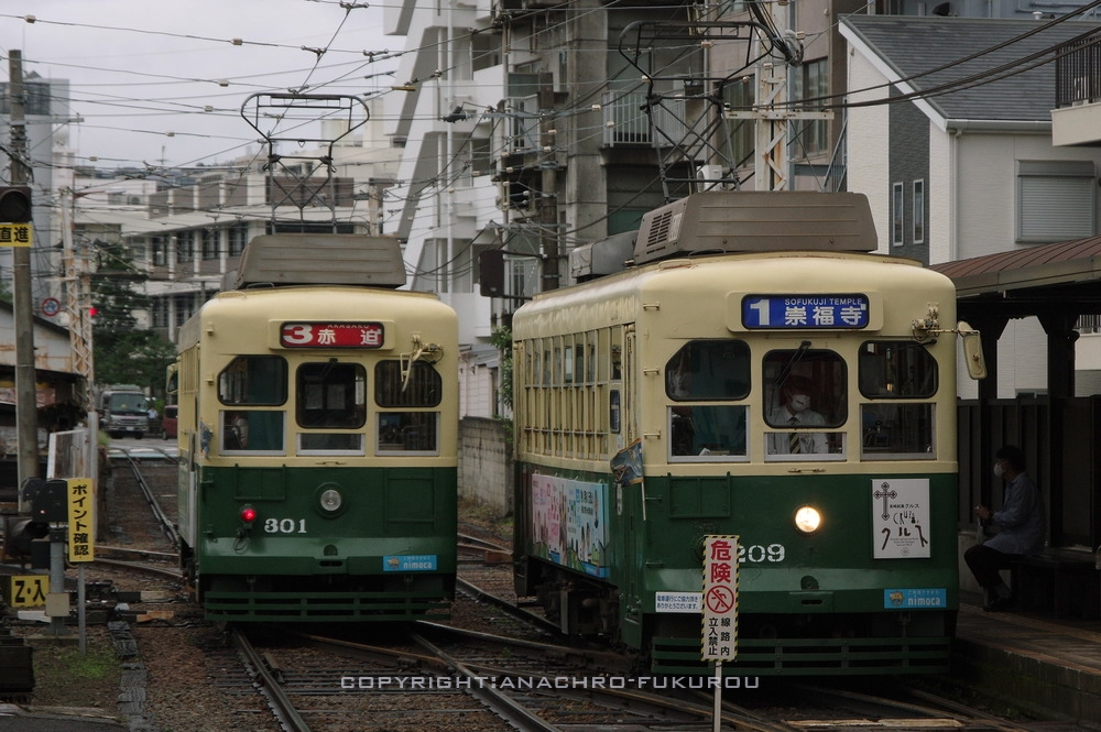 f:id:anachro-fukurou:20210125153748j:plain