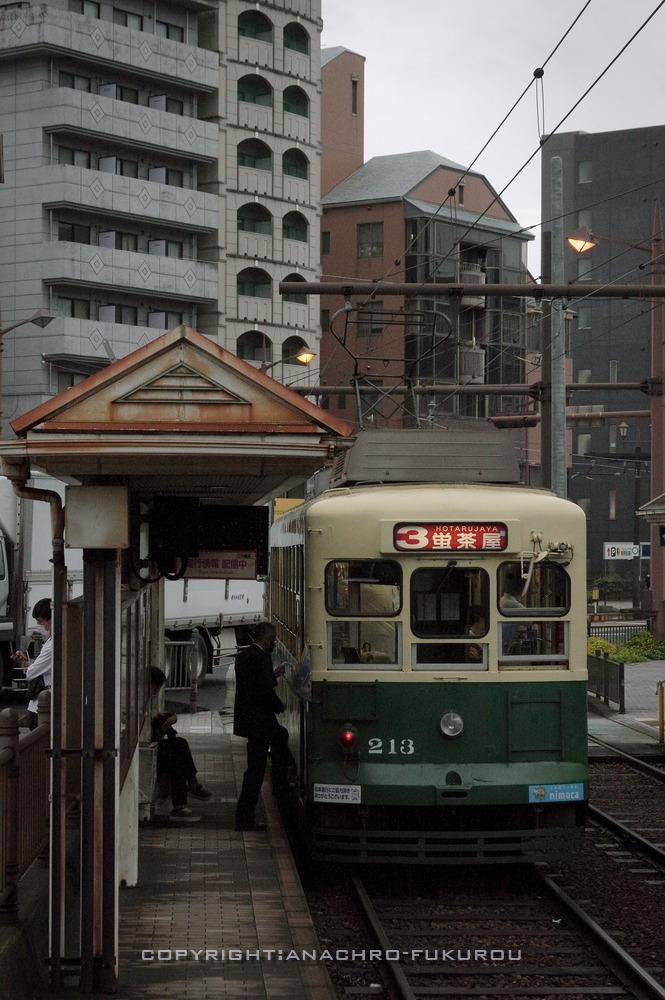 f:id:anachro-fukurou:20210125153804j:plain