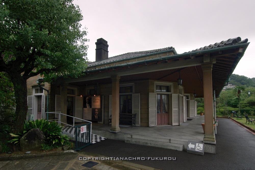 f:id:anachro-fukurou:20210127161722j:plain