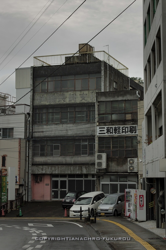 f:id:anachro-fukurou:20210129224518j:plain