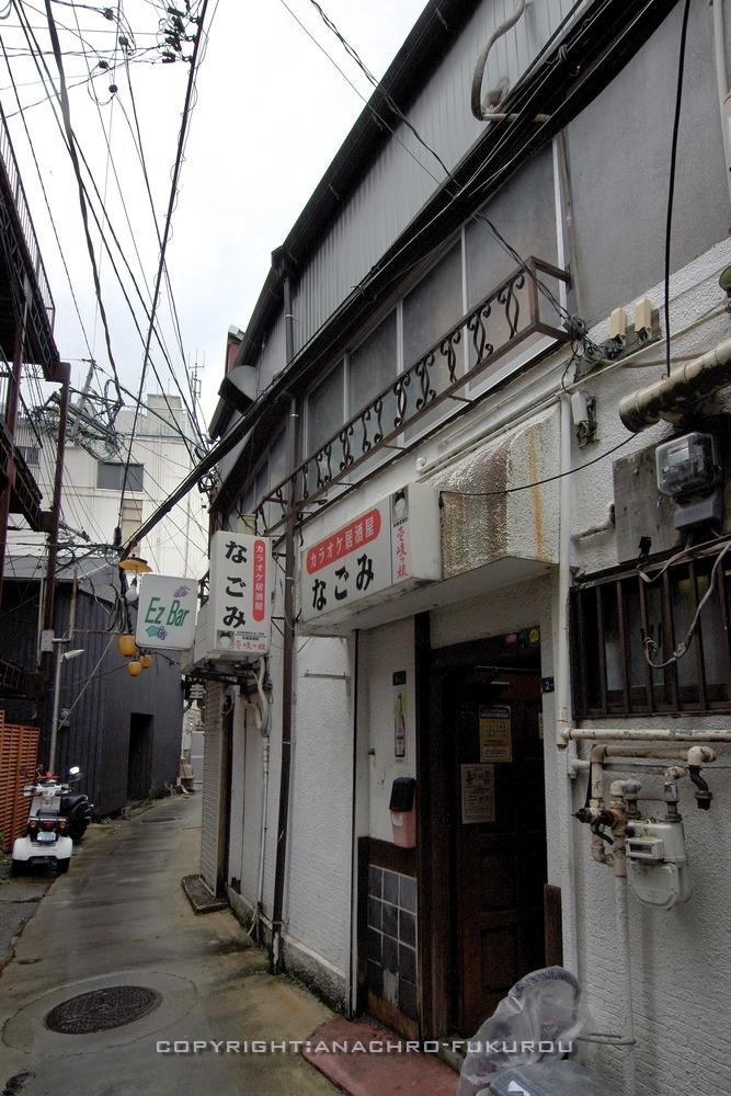 f:id:anachro-fukurou:20210206155642j:plain